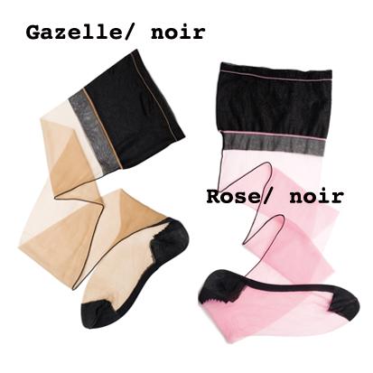 Bas de nylon de lingerie japonaise de tuyau